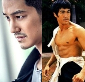 Korean Actor Kim Bum Scores Role Of Bruce Lee In Chinese Tv Series