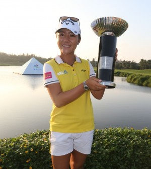 Lydia Ko becomes youngest to notch 10 wins on any major tour – The Korea Times