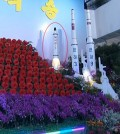 North Korea displays a model of a submarine-launched ballistic missile at a flower exhibition to mark the 70th anniversary of the founding of the ruling Workers' Party of Korea in this photo captured from footage by the state-run Korean Central Television on Oct. 13, 2015. (Yonhap)