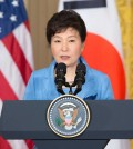 South Korean President Park Geun-hye speaks during a joint news conference with President Barack Obama in the East Room of the White House in Washington, Friday, Oct. 16, 2015. (AP Photo/Pablo Martinez Monsivais)