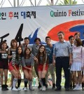 A San Diego Korean Mexican festival Saturday featured K-pop contestants.