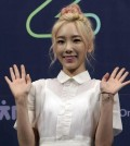 Girls' Generation's Taeyeon (Yonhap)