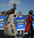 Lawmakers from the main opposition New Politics Alliance for Democracy, including Chairman Moon Jae-in, center, stage a protest against the decision at Gwanghwamun Square in central Seoul.  (Korea Times photo by Shim Hyun-chul)