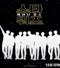 (Star Wars' South Korean Facebook page)