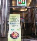 (Korea Times file)