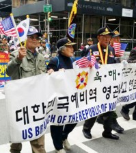 Korean veterans participate in the 96th New York City Veterans Day Parade Wednesday. (Lee Kyung-ha/Korea Times)