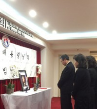 Mourners visit a memorial for former South Korean President Kim Young-sam inside the Korean American Association of Greater New York Sunday. (Korea Times)