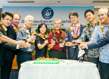 The 5th Hawaii-Korea Inter-Tourism Forum was held Friday inside the Waikiki Resort Hotel.