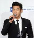 Choi Si-won (Yonhap)