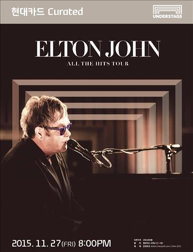 The poster for Elton John's upcoming concert in Seoul. (Yonhap)