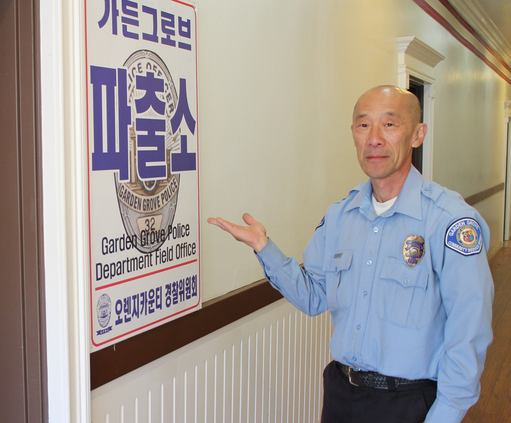 Garden Grove Police Department Korean Community Liaison Yoo Tae Kyung Will Leave His Post 26
