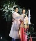 Park Ji-sung and Kim Min-ji at their wedding in July last year (Yonhap)