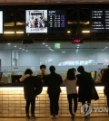 People purchase tickets inside a Seoul theater Monday. (Yonhap)