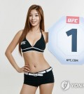 This photo released on Nov. 19, 2015, by the Ultimate Fighting Championship (UFC), shows South Korean fitness model Yoo Seung-ok, whom the world's largest mixed martial arts promotion company has selected as the Octagon girl for UFC Fight Night 79 to be held at Seoul's Olympic Gymnastics Arena on Nov. 28. (Yonhap)
