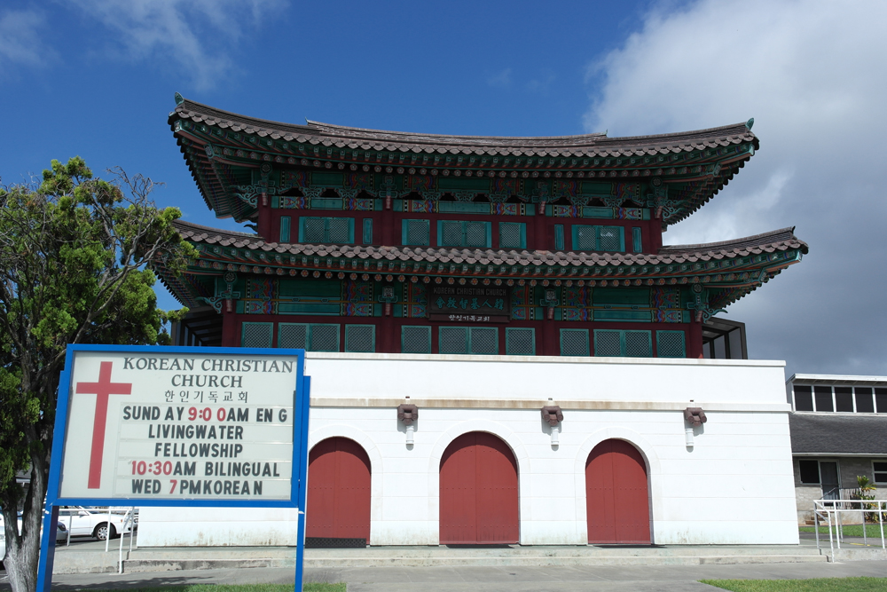 Korean Christian Church, established 1918, near Honolulu, Hawaii (Korea Times)