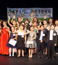 Participants of the 45th Korea Times Music Contest performed inside the Korean Cultural Center of Los Angeles Saturday night.