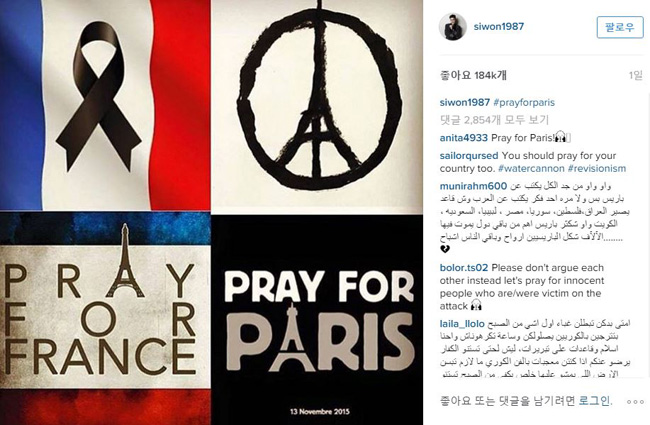 (Screen capture from Choi Si-won's Instagram page)