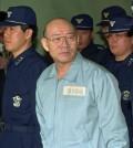 Former South Korean President Chun Doo-hwan (AP Photo/Yun Jai-hyoung)