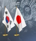 Korea, Japan, comfort women, sex slavery