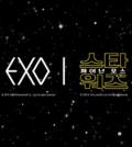 exo, star wars
