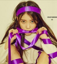 South Korean singer IU. (Yonhap)