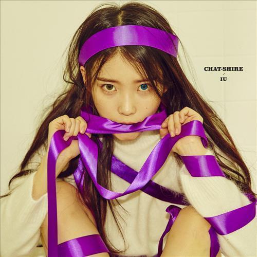 South Korean singer IU. (Yonhap)