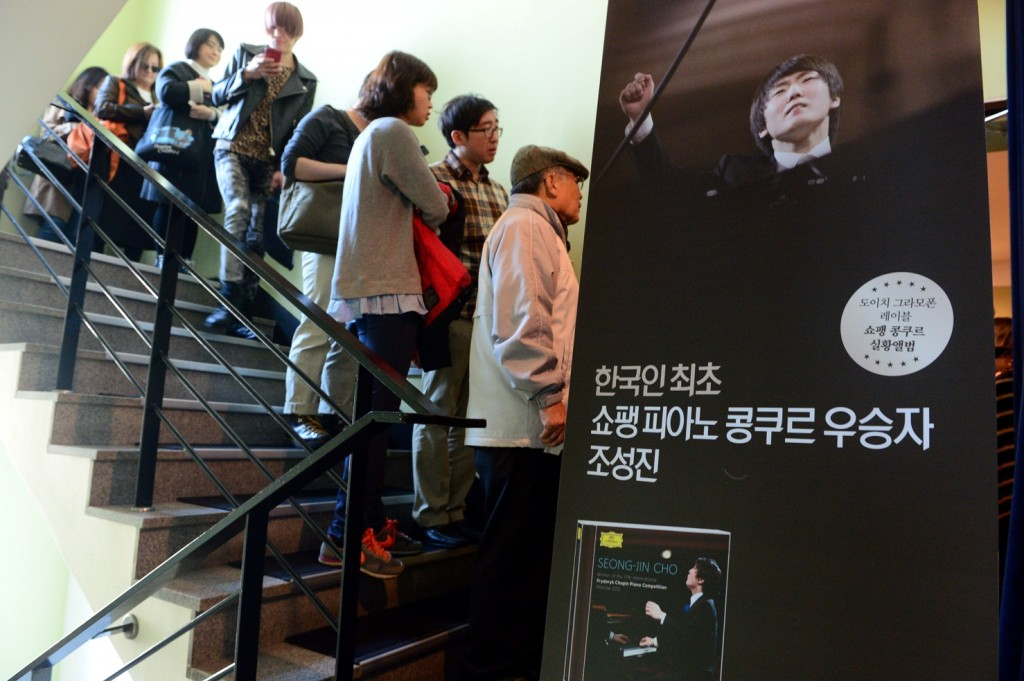 Music fans wait in line to buy pianist Cho Seong-jin's Chopin Concours album at Pung Wol Dang in Seoul, South Korea, on Friday. (Yonhap)