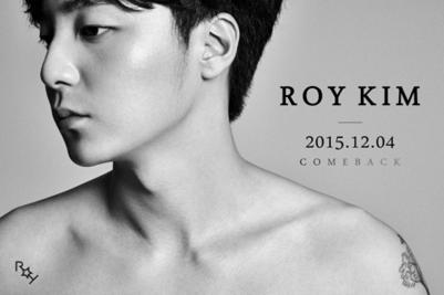 Roy Kim (Courtesy of CJ E&M)