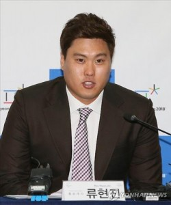 South Korean pitcher Ryu Hyun-jin of the Los Angeles Dodgers speaks to reporters after being appointed an honorary ambassador for the 2018 PyeongChang Winter Games at a press conference in Seoul on Nov. 26. 2015. (Yonhap)