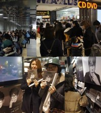 "Fans line up outside a CD store in central Seoul on Nov. 12, 2015, to buy singer Shin Seung-hun's first album titled ""I am... & I am"" in nine years. (Photo courtesy of Dorothy Music / Yonhap)"