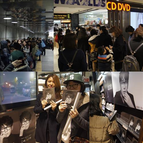 """Fans line up outside a CD store in central Seoul on Nov. 12, 2015, to buy singer Shin Seung-hun's first album titled """"I am... & I am"""" in nine years. (Photo courtesy of Dorothy Music / Yonhap)"""