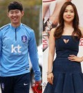 Son Heung-min, Yoo So-young (Yonhap)
