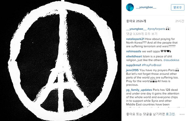(Screen capture from Taeyang's Instagram page)