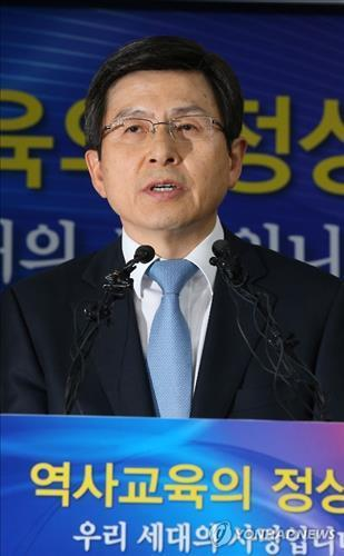 Prime Minister Hwang Kyo-ahn speaks during a news conference at the Central Government Complex in Seoul on Nov. 3, 2015 to announce the government plan to reintroduce state-published history textbooks for secondary schools. (Yonhap)