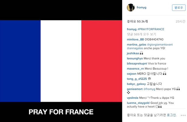 (Screen capture from Yang Hyun-suk's Instagram page)