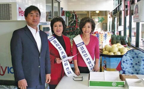 Washington D.C.-area Korean American community leaders and members of the Korean Community Center Organizing Committee launched a membership campaign Sunday to raise funds to build a community hub.