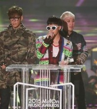 South Korean boy band BigBang (Yonhap)