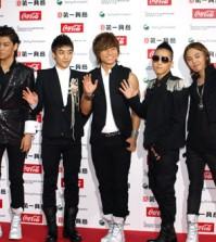Big Bang (Yonhap)