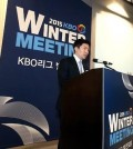 Chris Park, Major League Baseball's senior vice president of growth, strategy and international, gives a presentation during the Korea Baseball Organization (KBO) Winter Meeting in Seoul on Dec. 9, 2015. (Photo courtesy of the KBO) (Yonhap)