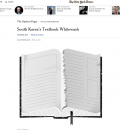 (Screenshot of a New York Times opinion piece critiquing the South Korean government's efforts to rewrite history textbooks)