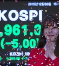 South Korea's main bourse closed 5 points down at 1,961.31 on Dec. 30, 2015, the last trading day of the year. South Korea's stock market gained 2.39 percent compared to the end of 2014, while the secondary market KOSDAQ leaped 25.67 percent over the year. (Yonhap)