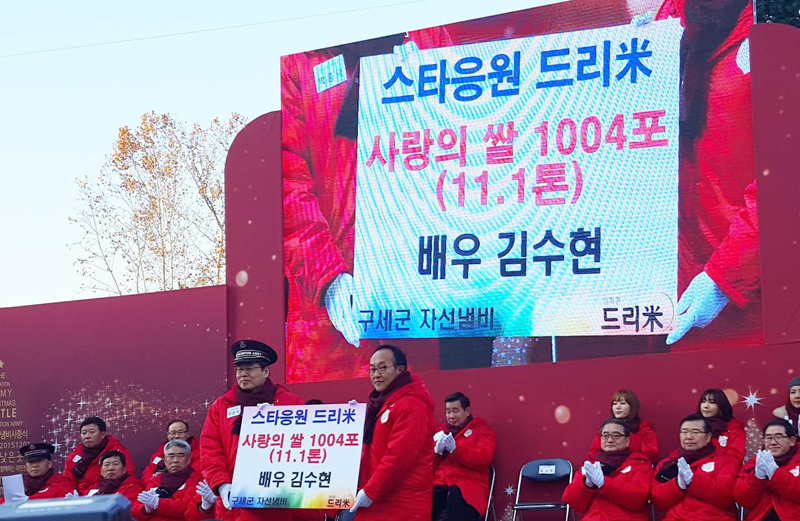 Salvation Army Korea's charity pot received 11.1 tons of rice from Kim Soo-hyun and his fans Tuesday. (Photo courtesy of KeyEast Entertainment)