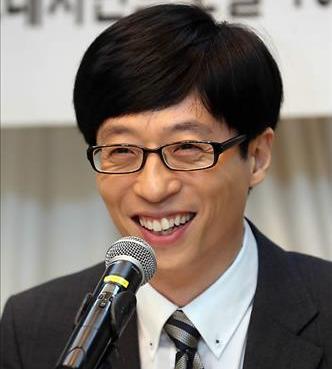 yoo jae-siuk