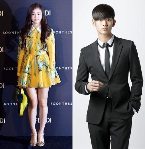 Kim Yuna, left, and Kim Soo-hyun.