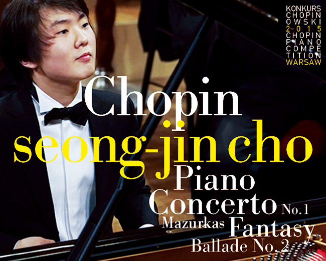 The cover of Cho Seong-jin's upcoming live recording. (Yonhap)