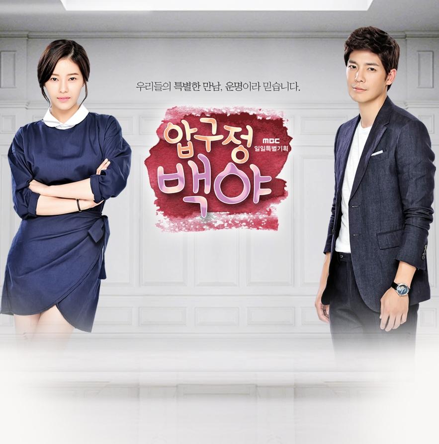 (Courtesy of MBC)
