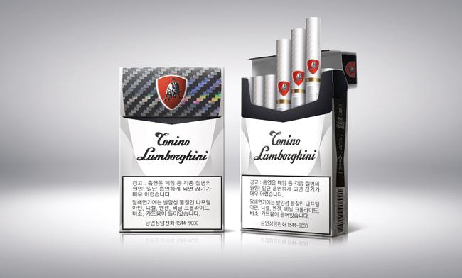 Lamborghini Cigarettes Introduced In S Korea The Korea