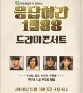 (Concert poster)