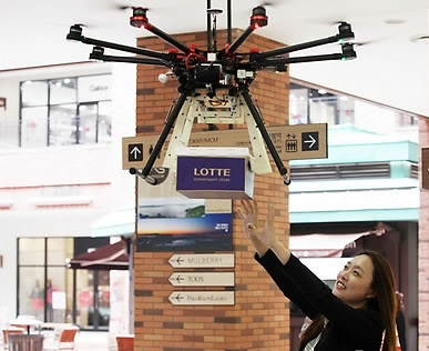 S  Korea to commercialize drone delivery service by 2020