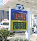 The national average retail price of gasoline is $1.96 a gallon. (Korea Times file)